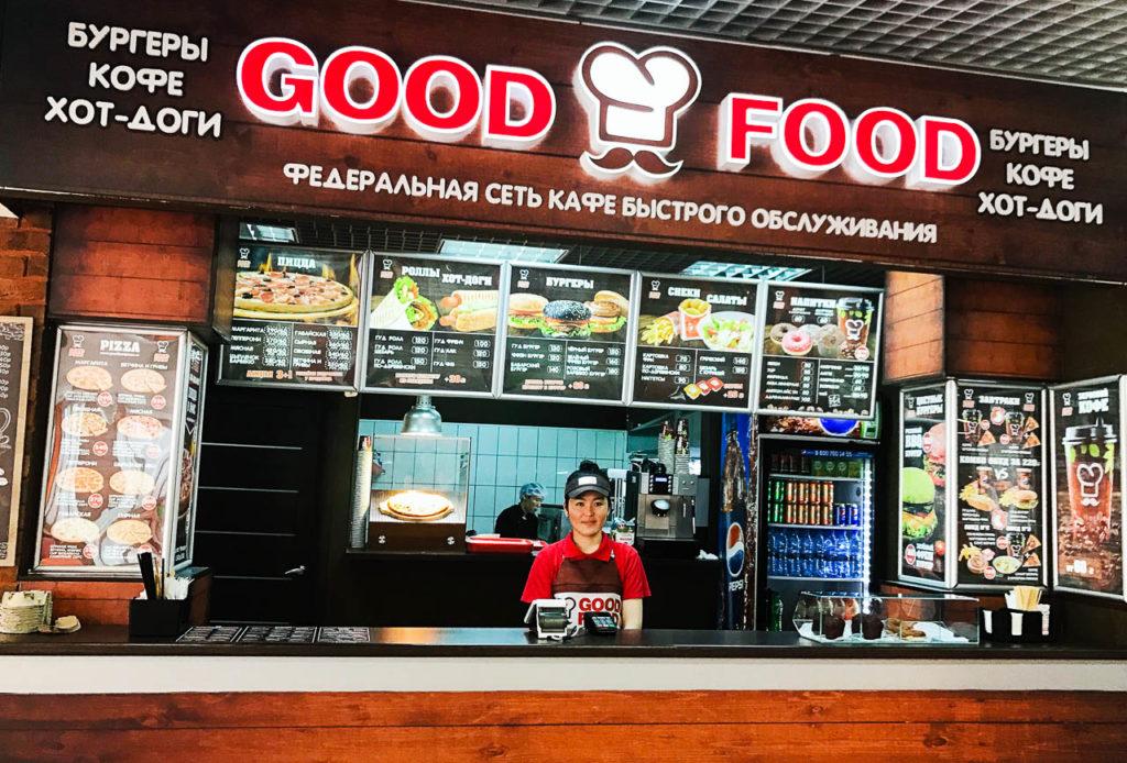 Новый GOOD FOOD в Москве