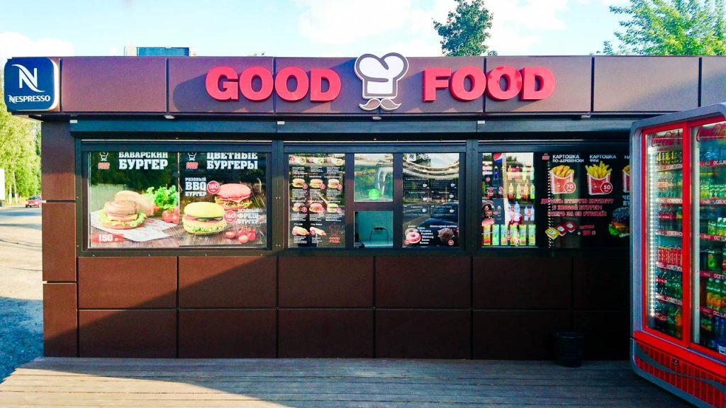 Открытие нового объекта федеральной сети GOOD FOOD в городе Елец Липецкой области