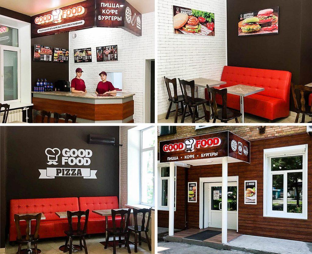Новый GOOD FOOD в Приморском крае, в городе Артём